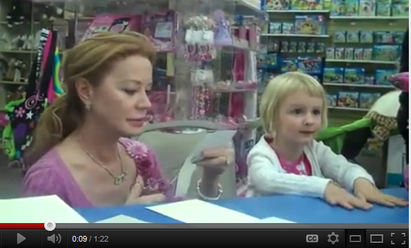Watch Cindi cut children's silhouettes video on YouTube
